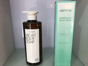 赤ちゃん肌から、更年期肌まで使えるボデイソープ